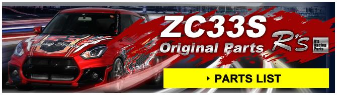Suzuki Swift Supercharger kit  Engine parts Suspension parts